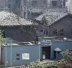 景点大全-重庆大韩民国临时政府旧址陈列馆
