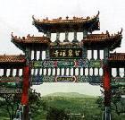 景点大全-枣庄甘泉禅寺