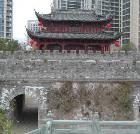 景点大全-丽水处州府城墙