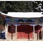 景点大全-甘肃莲花山国家级自然保护区