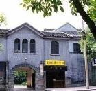 景点大全-重庆红岩革命纪念馆