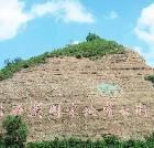 景点大全-宁夏西吉火石寨国家地质公园