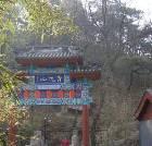 景点大全-平谷青龙山风景区