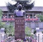 景点大全-山丹艾黎捐赠文物陈列馆