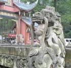 景点大全-四川方山旅游区