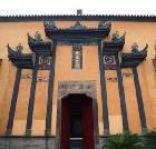 景点大全-重庆湖广会馆