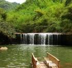 景点大全-贵州赤水四洞沟景区