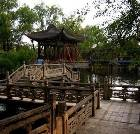 景点大全-临夏人民公园(红园)