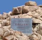 景点大全-阿拉善盟曼德拉山岩画
