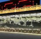 景点大全-咸阳古渡遗址博物馆