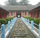 景点大全-渭华起义纪念馆