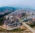 景点大全-芦山汉姜古城
