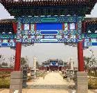 景点大全-临沂兰陵荀子文化园
