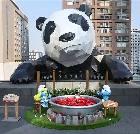 景点大全-成都国际金融中心IFS熊猫
