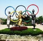 景点大全-青岛奥林匹克雕塑文化园