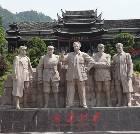 景点大全-湖南怀化通道转兵纪念馆
