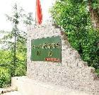 景点大全-沂源618战备电台旧址旅游区