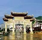 景点大全-尤溪朱子文化园