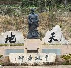 景点大全-温州文成刘基故里