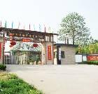 景点大全-华州皮影文化园