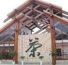 景点大全-新昌中国茶市
