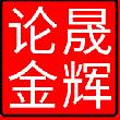 苏州医疗用品厂